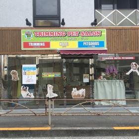 歩道に面した店舗