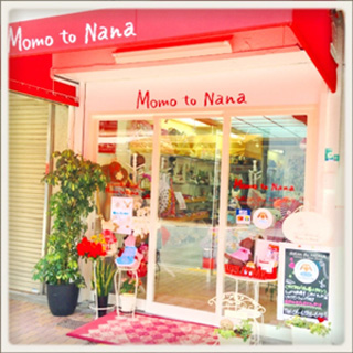 赤が基調の明るいお店Salon du MONA