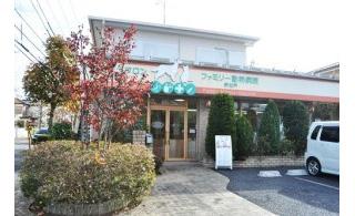 動物病院併設の大きな店舗