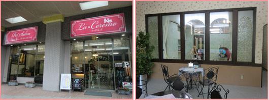 ピンクの看板に書かれた筆記体のお店ロゴ