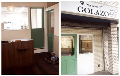 白と薄緑の個性的なドア