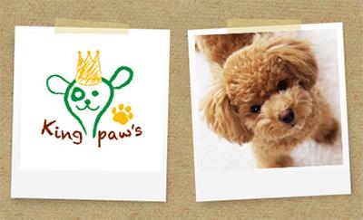 キングパウズのロゴとパピープードル