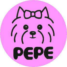 テリア系の犬が書かれたピンクのロゴ