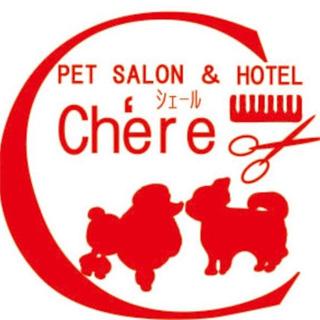 ペットサロンとホテルのロゴ