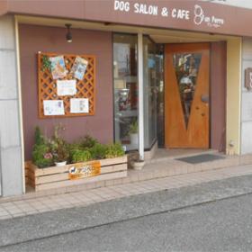 ドッグサロンとカフェのお店