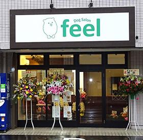 開店祝いのお花で賑やかなお店入口