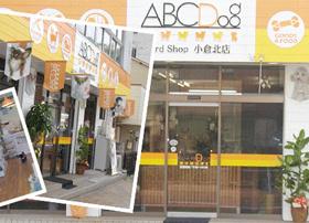 黄色とオレンジが基調の店舗外観