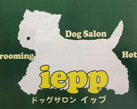 ホワイトテリアのお店ロゴ