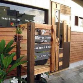 沖縄らしい雰囲気の店舗外観
