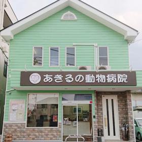 緑色の家を改装した動物病院